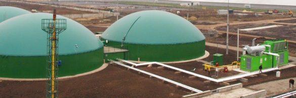 Система сбора биогаза